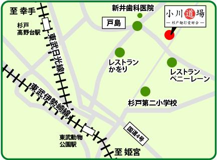 地図: 埼玉県の本格そば打ち道場 杉戸麺打愛好会 小川道場